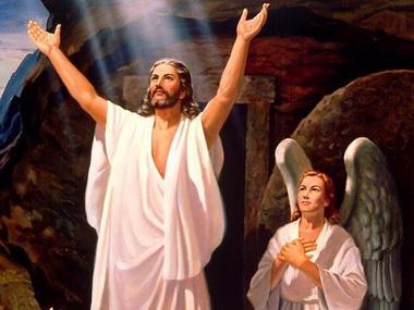 Воссоединение с Христом