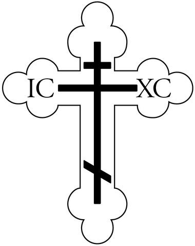 Христианский Дух