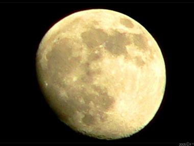 Связь с Луной