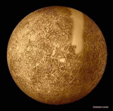 Энергии Меркурия