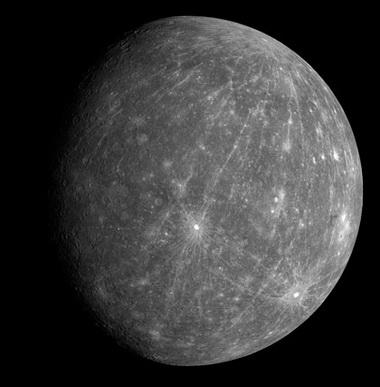 Целительная практика Меркурия