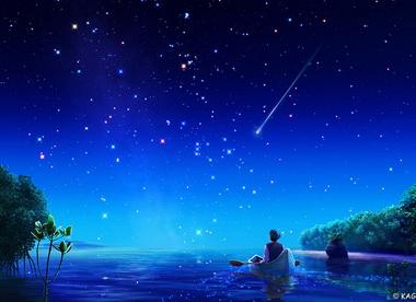 Сектора звезды