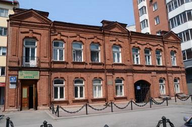 В центре Ново-Николаевска красуется гомеопатический центр