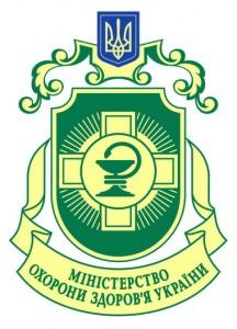 Министерство здравоохранения Украины.